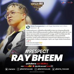 คำขอบคุณจาก RAYBHEEM