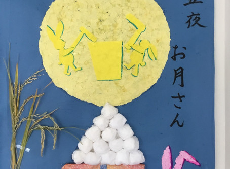 満月とウサギと南阿蘇
