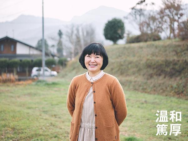 mayumi_koyama.jpg