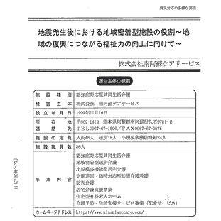 MX-3150FN_20210405_092707_ページ_01.jpg