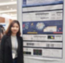 2019 춘계 고분자 이채규