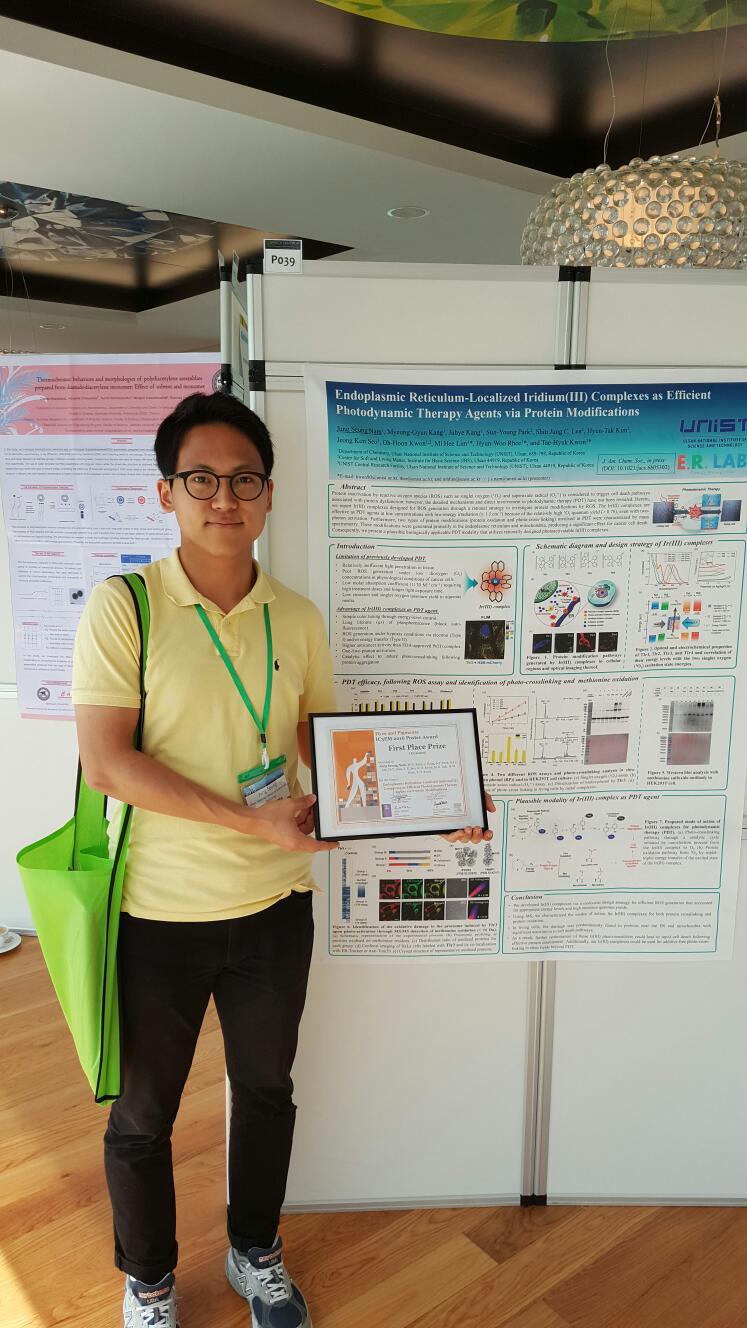 2016 남정승 IC3EM First place prize