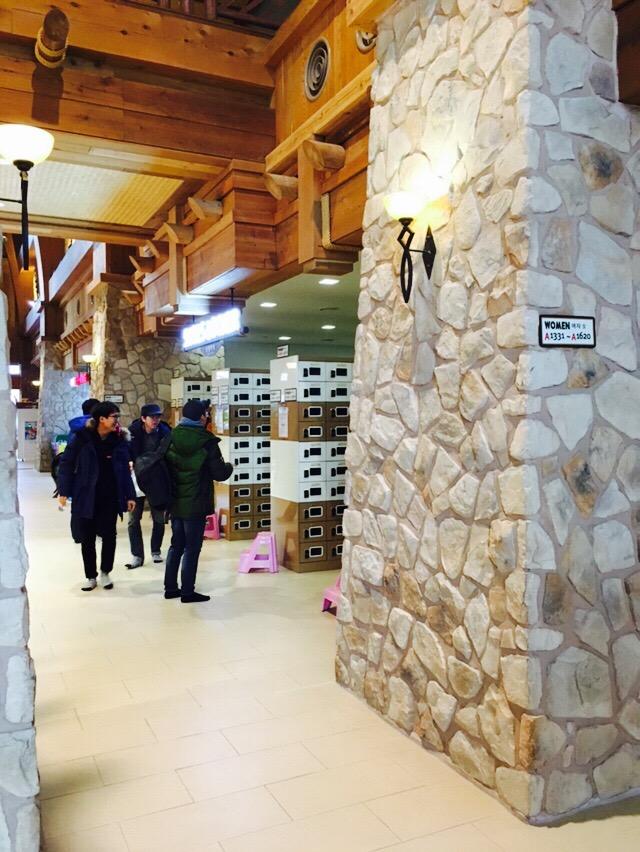 2016.02.12_김해롯데워터파크 MT (11).JPG