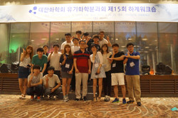 2015.08.24 거제도 유기분과 (22).JPG