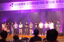 2015.08.24 거제도 유기분과 (13).JPG