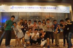 2015.08.24 거제도 유기분과 (17).JPG
