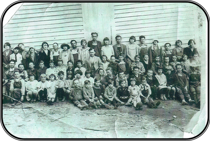 Friendship School 1880-1909.png