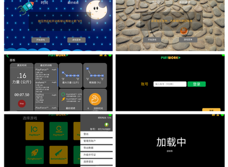 PLAYWORK launches Chinese version of app, and more