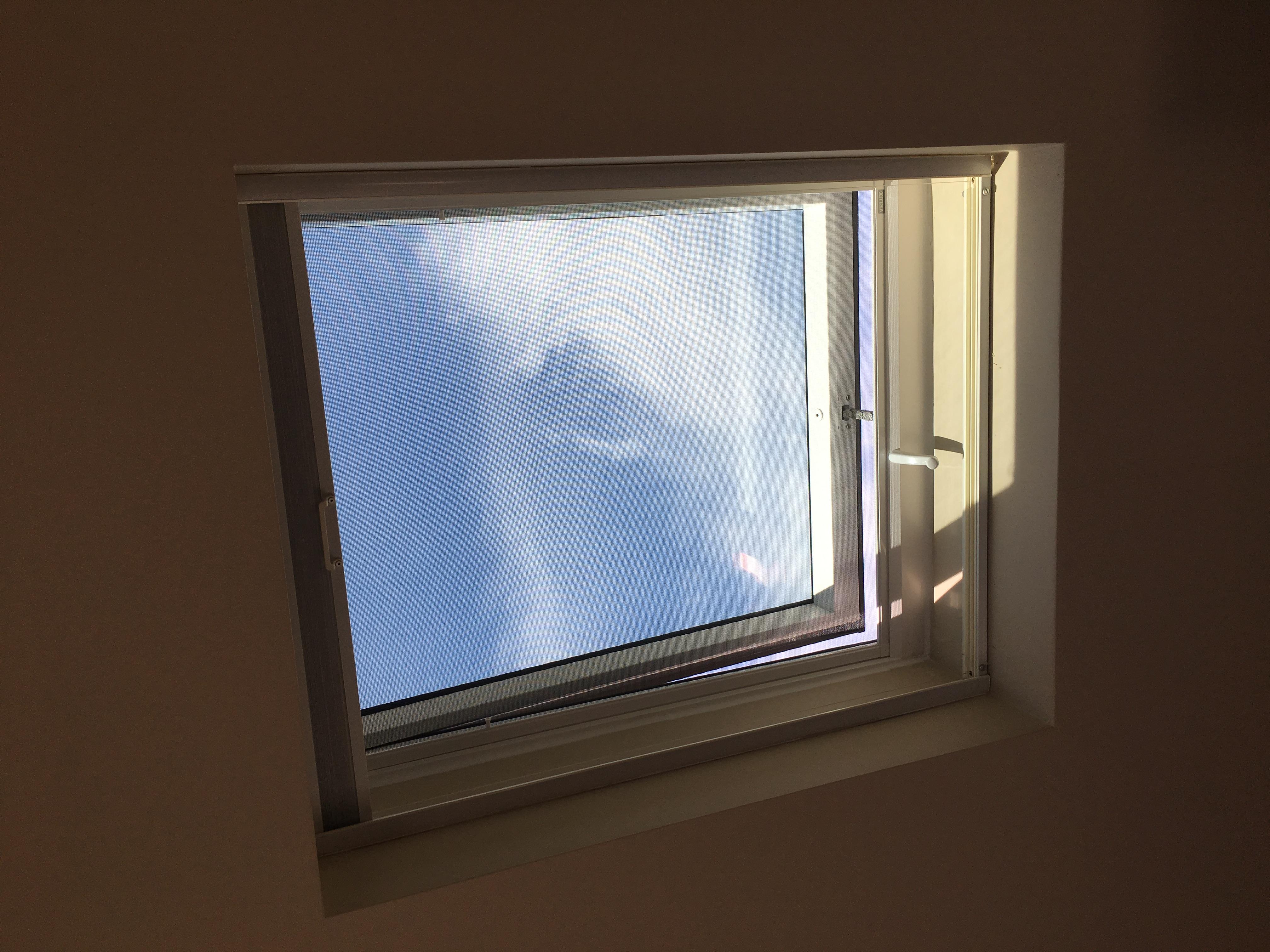 Toronto Skylight
