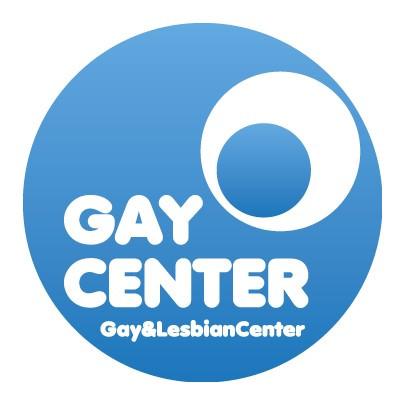 Logo_Gay Center_HR.jpg