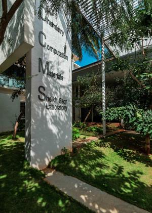 Jawarharlal Nehru Science Research Center