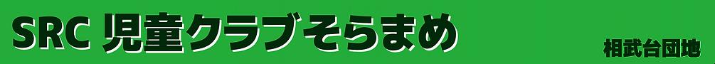 アセット 47@4x.png