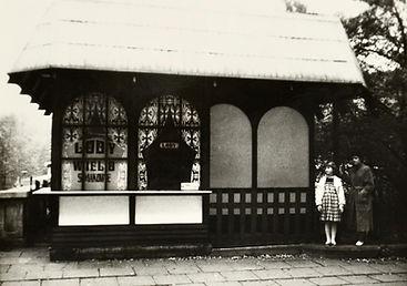 Lodziarnia Domino w 1986 roku