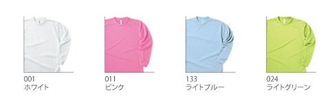 即日オリジナルドライロングTシャツプリント
