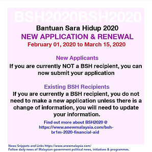 BSH - New Application 1.jpg