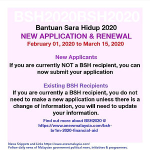 BSH application, qualification eligibility, BSH contacts.