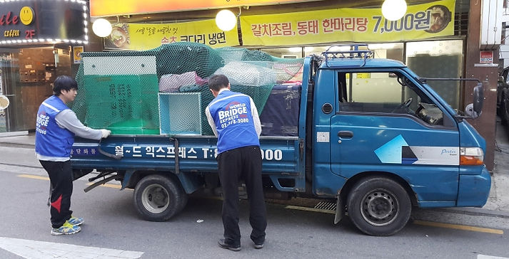 Moving Service Seoul