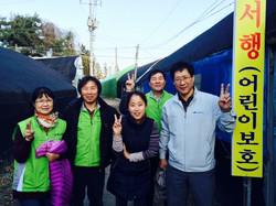 move in korea