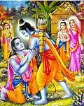 Rama Bharath bow.jpg