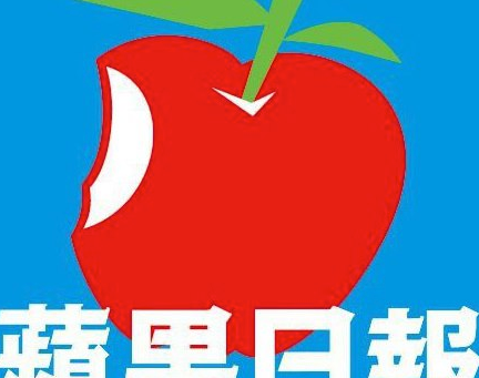 【蘋果日報】親子籽 爲舊書包找新主人