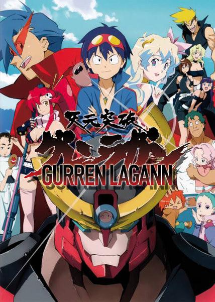 Gurren Lagaan Season 1 Bluray Review