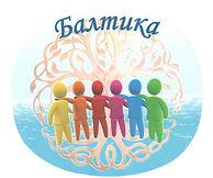 Логотип Балтика.jpg
