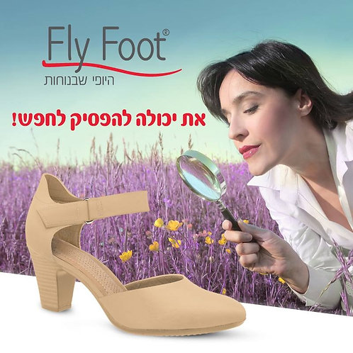 Flyfoot 542411
