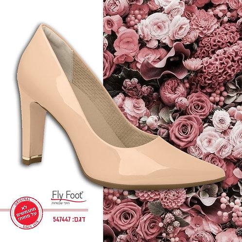 Flyfoot 547447