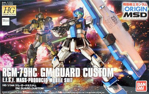 HGGTO RGM-70HC GM Guard Custom