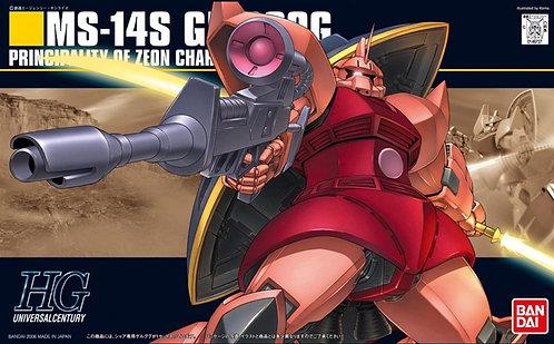 HGUC MS-14S Char's Gelgoog