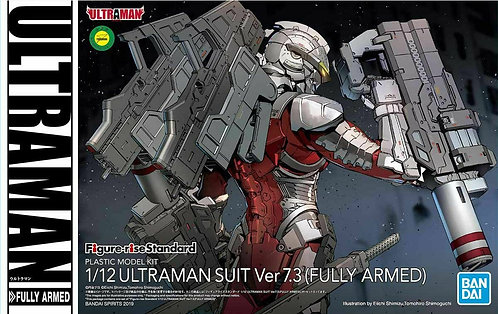 Figure-Rise Standard 1/12 Ultraman Suit Ver 7.3 (Fully Armed)