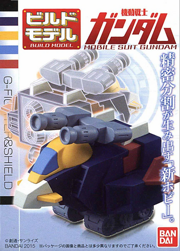 [4] G-fighter & Shield - MS Gundam Build Model