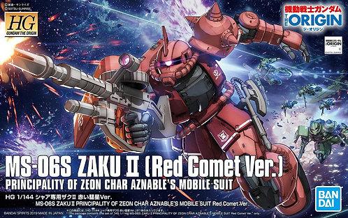 HGGTO MS-06S Zaku II (Red Comet Ver.)