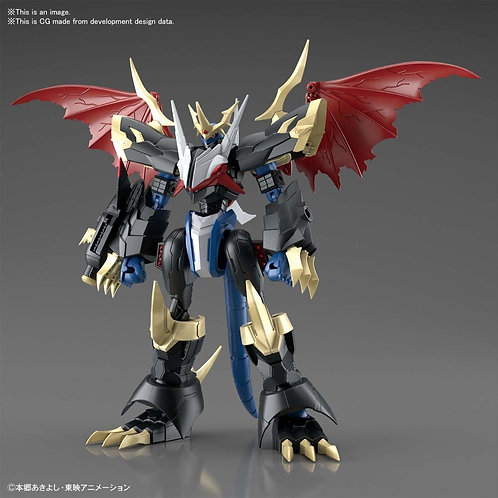 "Imperialdramon (Amplified) ""Digimon"", Bandai Spirits Figure-rise Standard"