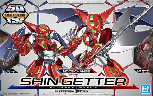 SDCS Cross Silhouette Shin Getter