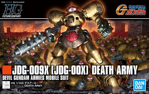 HGFC JDG-009X (JDG-00X) Death Army