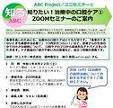 oralcare1_0822.jpg
