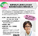 ABCsymposium1013_2_edited.jpg