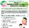 oralcare2_0926.jpg