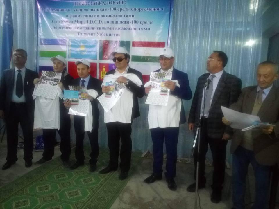 2019. Tashkent. IDCD Asia Ch. 018