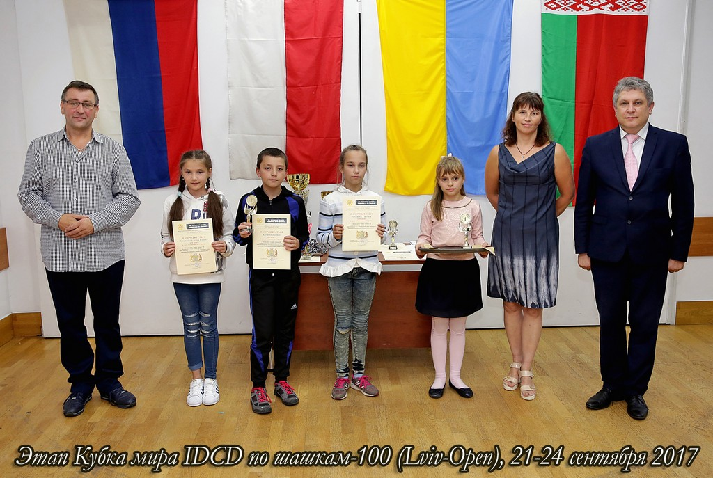 2017. IDCD Draughts-100 Disabilities World Cup Open Impired 00047