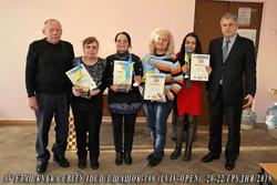 2019. Lviv. IDCD Cup 035