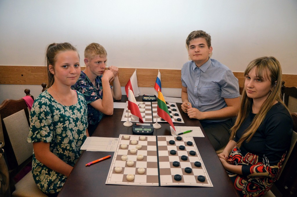 2018. Nidzica. 2nd European Draughts-64 Disabilities Champ. 48