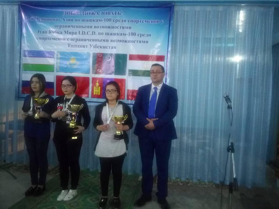 2019. Tashkent. IDCD Asia Ch. 038