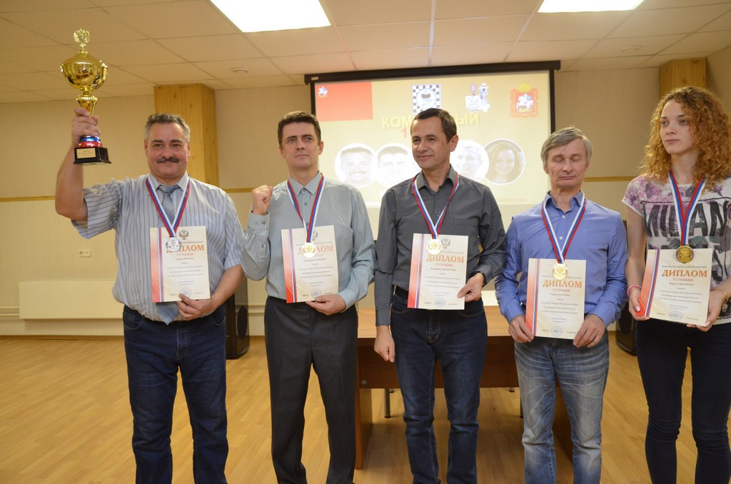 2018. Zelenograd. Russia Deaf Draughts Champ. 157