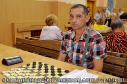 2017. Rivne. Ch Ukraine Parapledgia 00039