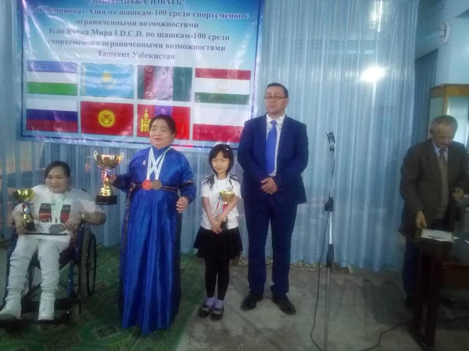 2019. Tashkent. IDCD Asia Ch. 005
