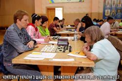 2017. Rivne. Ch Ukraine Parapledgia 00021