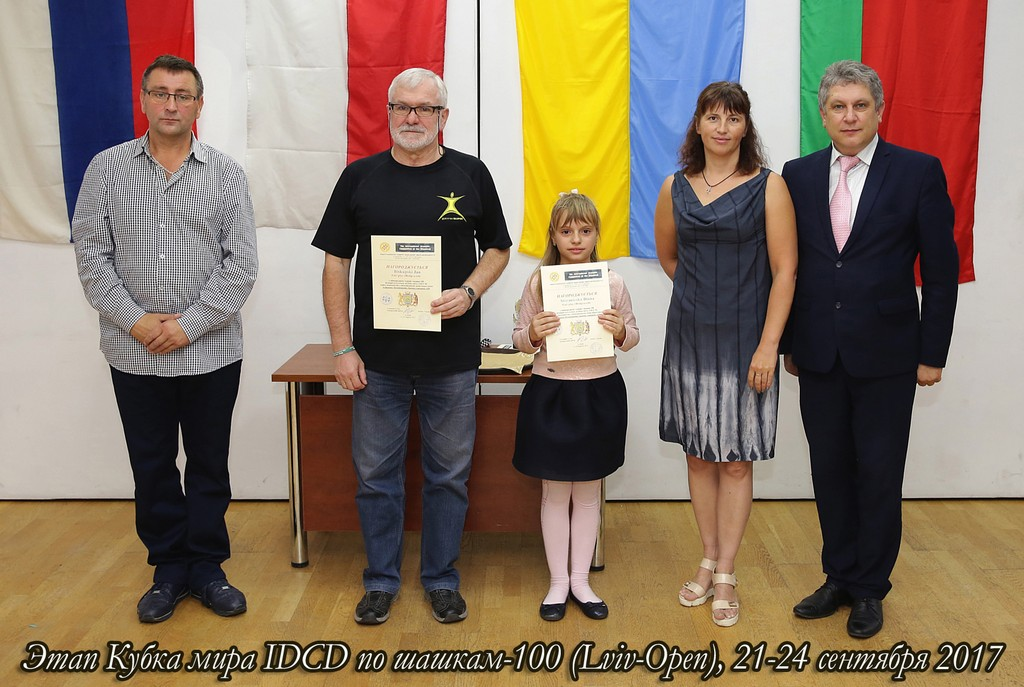 2017. IDCD Draughts-100 Disabilities World Cup Open Impired 00054