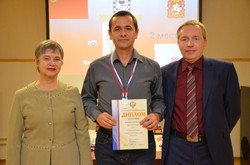 2018. Zelenograd. Russia Deaf Draughts Champ. 118